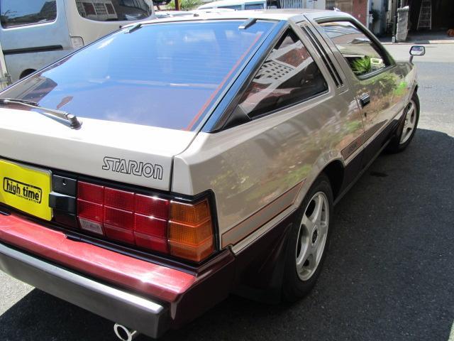 三菱 スタリオン GSR-X
