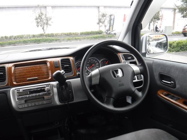 24L4WD車検令和3年3月(19枚目)