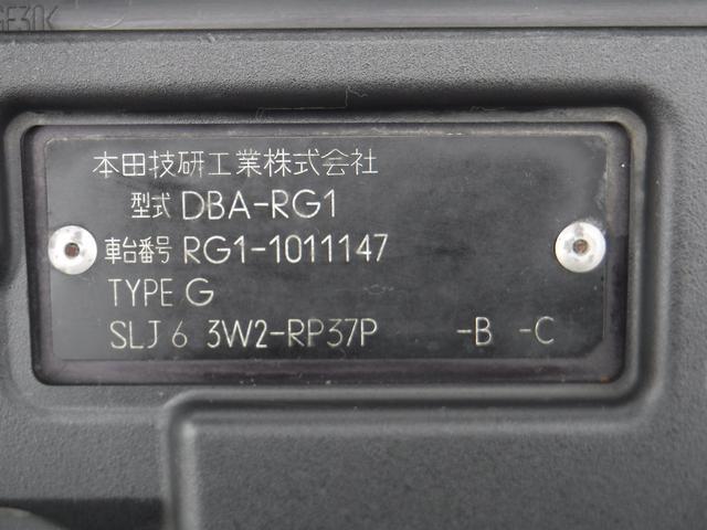 「ホンダ」「ステップワゴン」「ミニバン・ワンボックス」「東京都」の中古車44