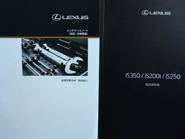 レクサス IS IS200t