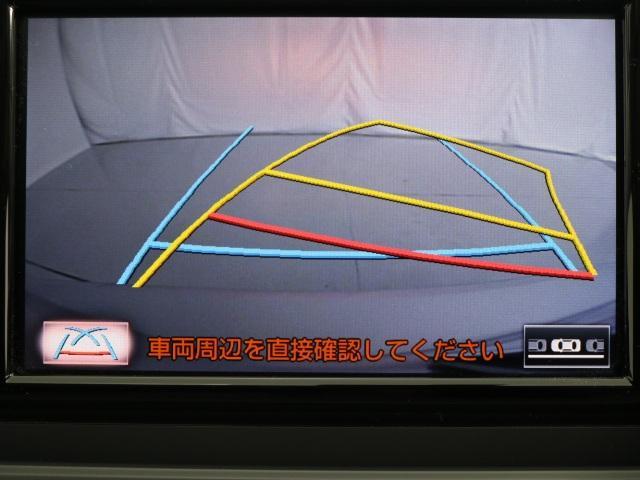 CT200h バージョンC ナビ レーダークルーズ ETC(6枚目)