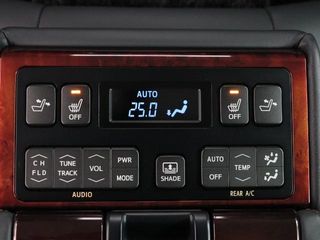 トヨタ クラウンマジェスタ F-VER ナビ 本革シート レーダークルーズ プレミアムS