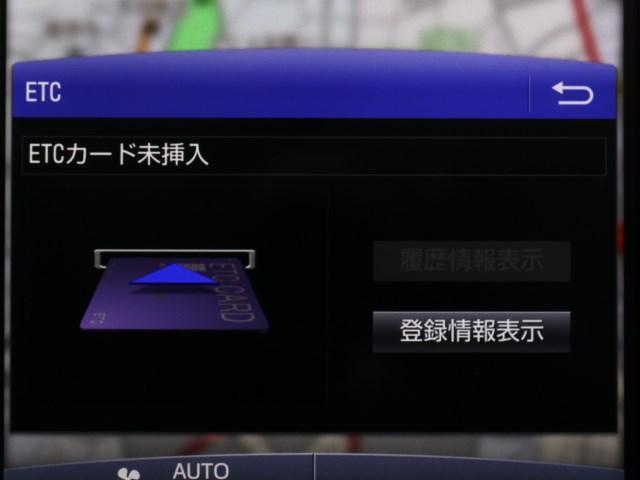 Sナビパッケージ ナビ ドラレコ ETC TSS(8枚目)