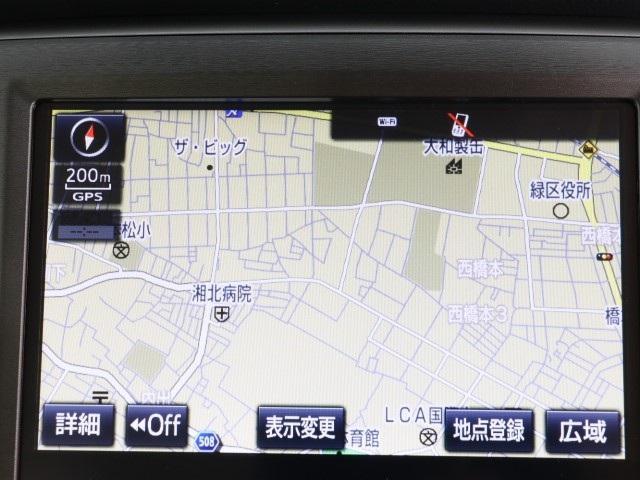 ロイヤルサルーン 車検整備付 ナビ ドラレコ PCS ICS(5枚目)