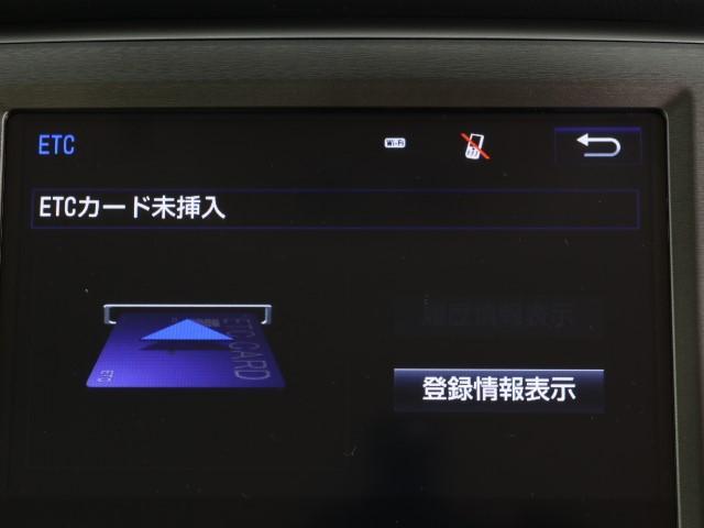 ロイヤルサルーン 車検整備付 ナビ ドラレコ PCS ICS(7枚目)