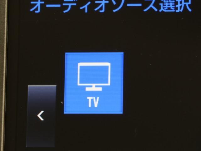 ロイヤルサルーン 車検整備付 ナビ ドラレコ PCS ICS(8枚目)