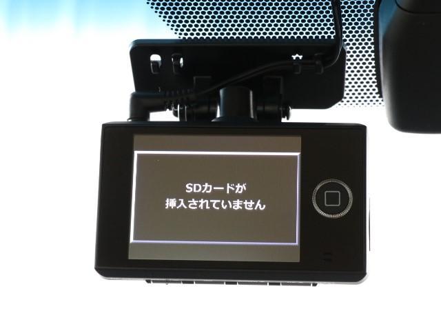 ロイヤルサルーン 車検整備付 ナビ ドラレコ PCS ICS(11枚目)