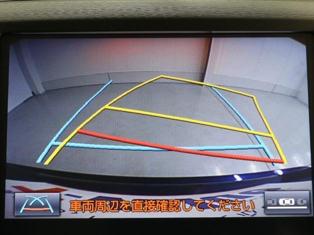 ロイヤルサルーン 車検整備付 ナビ レーダーC ドラレコ(6枚目)