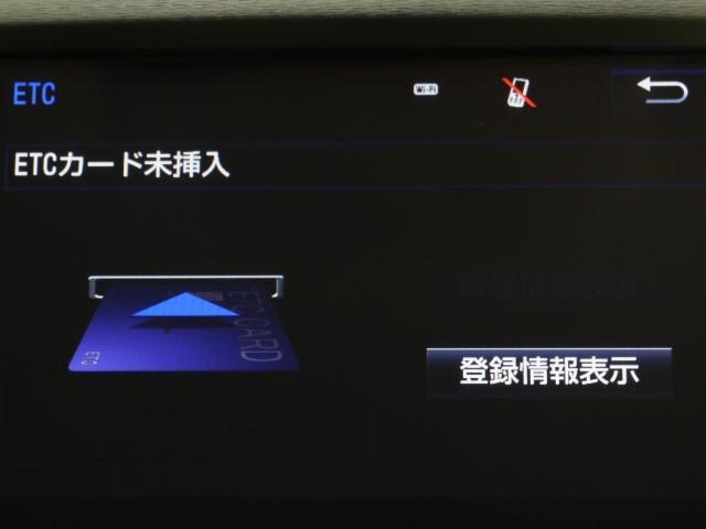 ロイヤルサルーン 車検整備付 ナビ レーダーC ドラレコ(7枚目)