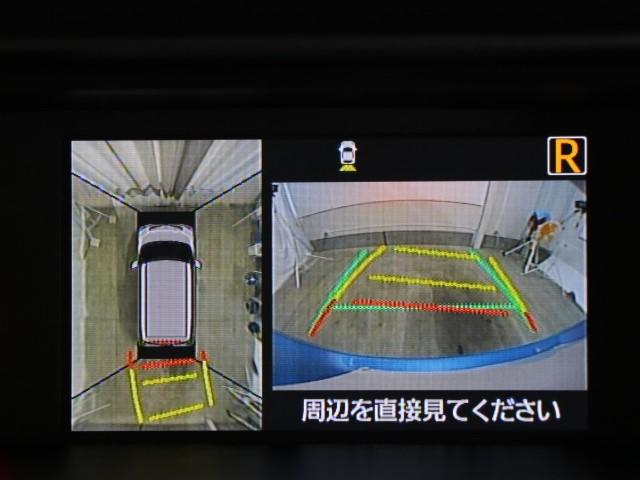 パノラミックビューモニターシステムが付いているので車の上から見た映像が確認できますよ。 一目で車両周辺の情報を確認できますが、直接安全をご確認下さい。