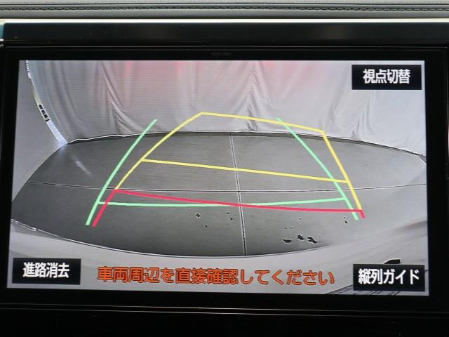 バックモニター付なので後退時に後方が見えるので安心。 車は構造上、死角がたくさんなので万が一を考えると必須ですね。 あくまで補助の為の装備、バックは目視で確認する事が重要ですよ。