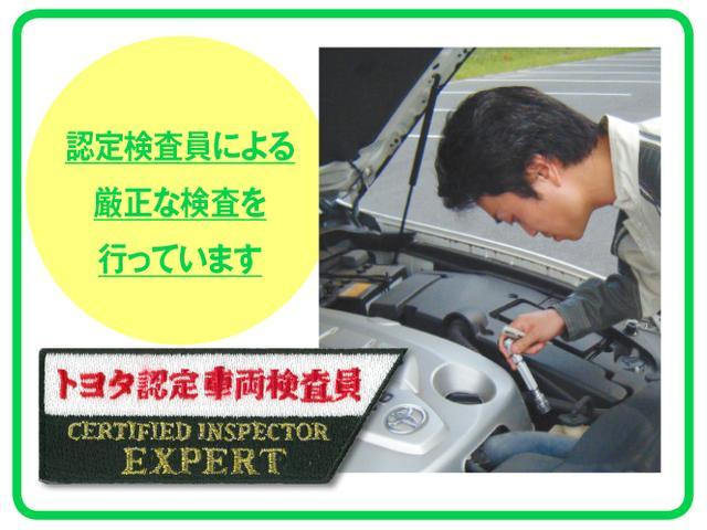 「トヨタ」「プリウスα」「ミニバン・ワンボックス」「東京都」の中古車30