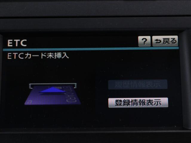 「トヨタ」「プリウス」「セダン」「東京都」の中古車8