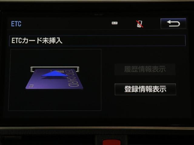 「トヨタ」「エスクァイア」「ミニバン・ワンボックス」「東京都」の中古車7