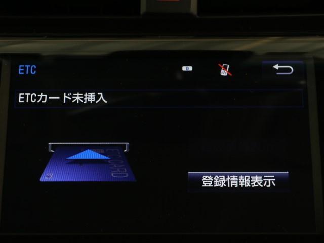 「トヨタ」「カムリ」「セダン」「東京都」の中古車7