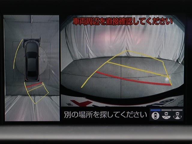 「トヨタ」「クラウン」「セダン」「東京都」の中古車6