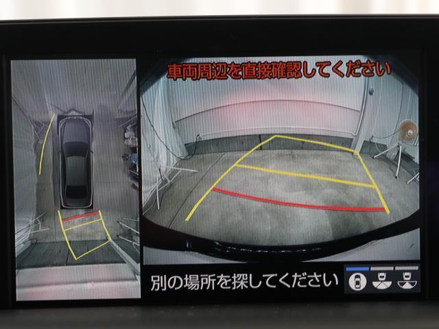 G-エグゼクティブ 黒革シート 1オーナー バックカメラ メモリーナビ ETC フルセグ LED ドライブレコーダー 衝突被害軽減ブレーキ アルミ スマートキー ナビテレビ パワーシート DVD(6枚目)