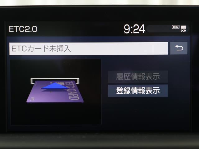 G-エグゼクティブ 黒革シート 1オーナー バックカメラ メモリーナビ ETC フルセグ LED ドライブレコーダー 衝突被害軽減ブレーキ アルミ スマートキー ナビテレビ パワーシート DVD(7枚目)