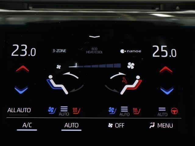 G-エグゼクティブ 黒革シート 1オーナー バックカメラ メモリーナビ ETC フルセグ LED ドライブレコーダー 衝突被害軽減ブレーキ アルミ スマートキー ナビテレビ パワーシート DVD(10枚目)