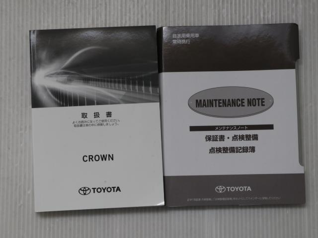 G-エグゼクティブ 黒革シート 1オーナー バックカメラ メモリーナビ ETC フルセグ LED ドライブレコーダー 衝突被害軽減ブレーキ アルミ スマートキー ナビテレビ パワーシート DVD(20枚目)