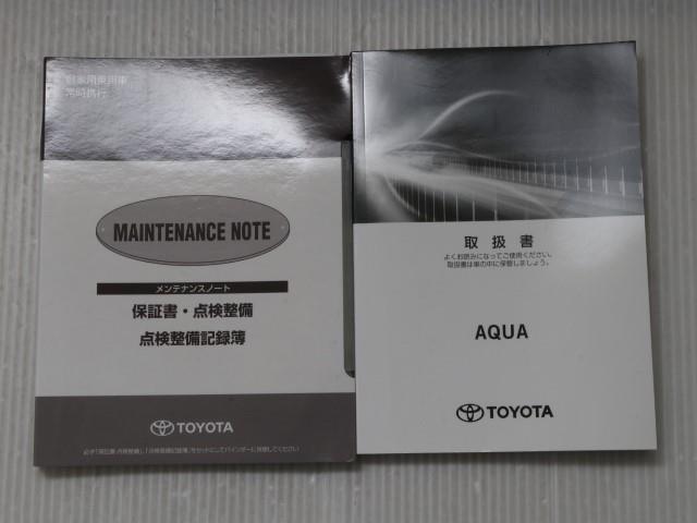 G AUX 横滑り防止機能 LED付 TVナビ ワンオナ パワステ メモリナビ ABS DVD 記録簿 オートエアコン エアバック 盗難防止システム パワーウィンドウ キーレスエントリ- クルーズC(20枚目)
