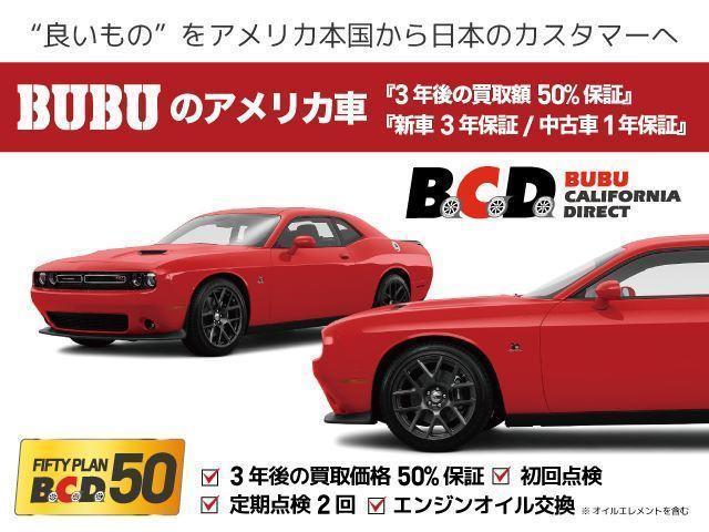 RT スキャットパック BCD自社輸入 サンルーフ ブレンボ(2枚目)