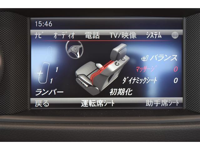 「その他」「メルセデスAMG」「オープンカー」「神奈川県」の中古車15