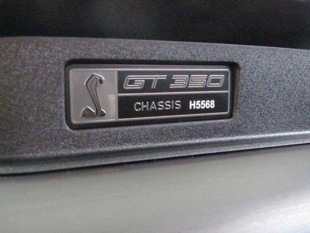 シェルビーGT350 BCD自社輸入車 RECAROシート ブラック19インチAW レーシングストライプ アクティブバルブパフォーマンスエキゾースト(25枚目)
