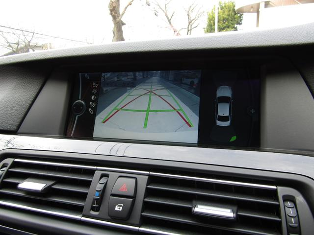 523i Mスポーツパッケージ 1オーナー ブラックレザーシート シートヒーター インテリアウッドトリム ミラーETC PDC パドルシフト バックカメラ コンフォートアクセス バイキセノンヘッドライト(14枚目)
