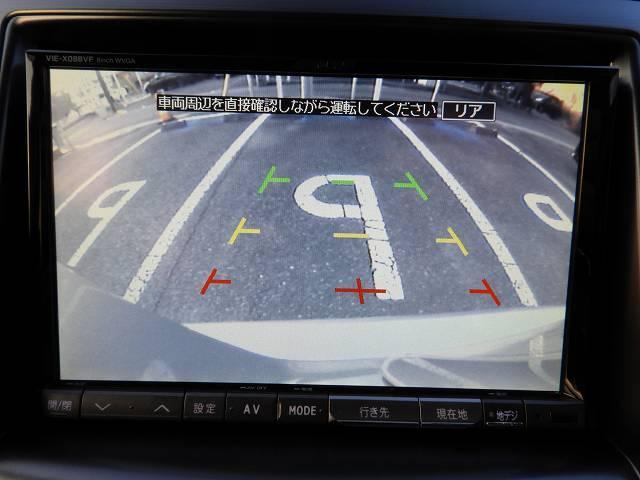 スバル レガシィツーリングワゴン 2.5i EyeSight 8インチHDDビルトインナビ