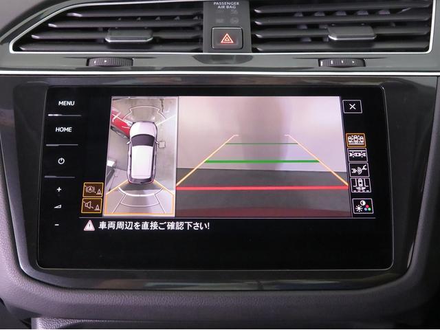 TSI Rライン テクノロジーPKG 認定中古車(12枚目)