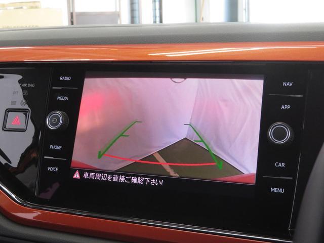 TSIコンフォートラインリミテッド 純正ナビ バックカメラ LEDヘッドライト(11枚目)