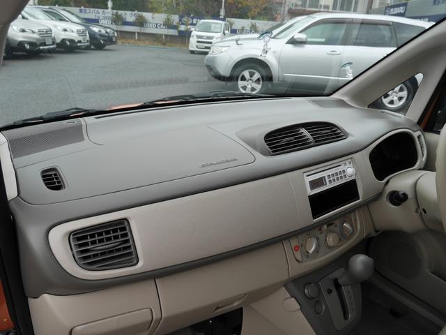 「スバル」「ステラ」「コンパクトカー」「東京都」の中古車14
