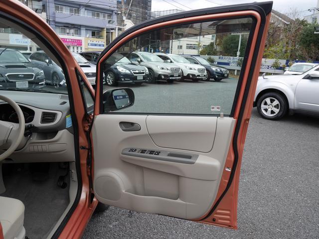 「スバル」「ステラ」「コンパクトカー」「東京都」の中古車16