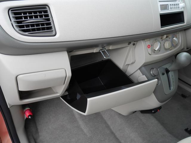 「スバル」「ステラ」「コンパクトカー」「東京都」の中古車30