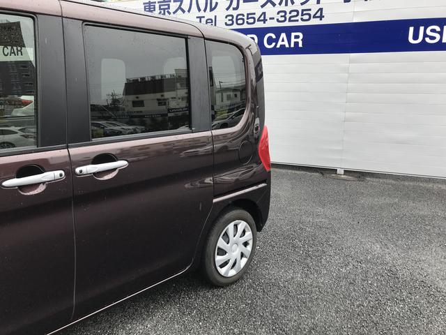 「スバル」「シフォン」「コンパクトカー」「東京都」の中古車67