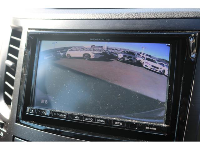 スバル アウトバック 2.5i アイサイト SDナビ ETC バックカメラ