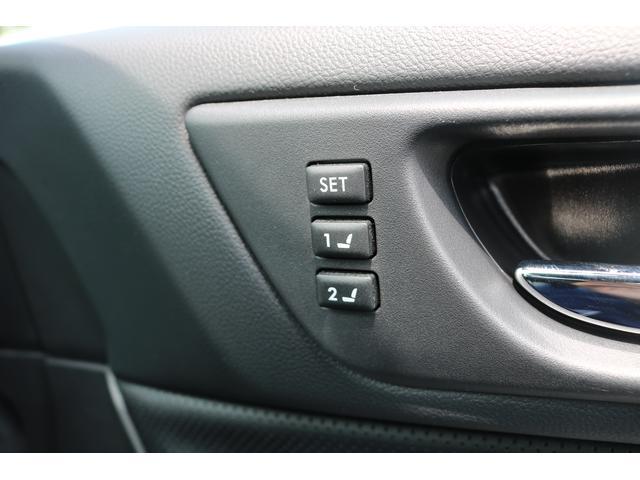運転席のポジションを2つメモリ-出来る