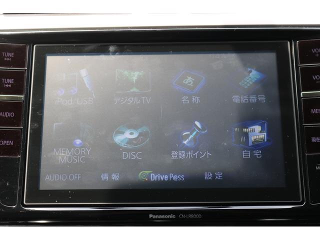 AV選択画面   Bluetoothも使用可能