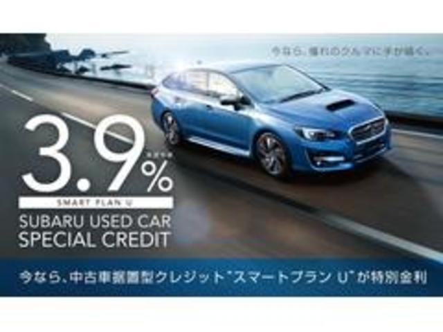 【据置型クレジット】月々のお支払いを抑えてお気に入りの車種をGET。今なら特別金利3.9%実施中!!