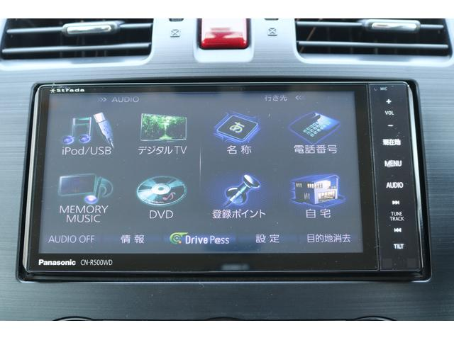 2.0i-L アイサイト ナビ ETC バックカメラ 特選車(15枚目)