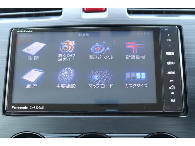 2.0i-L アイサイト ナビ ETC バックカメラ 特選車(16枚目)