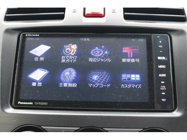 「スバル」「インプレッサG4」「セダン」「東京都」の中古車35