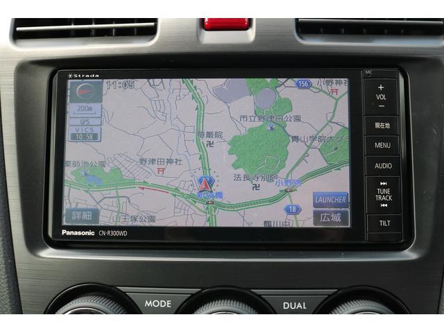パナソニック製SDナビが装備されておりますので、ご旅行やドライブにとても便利です。