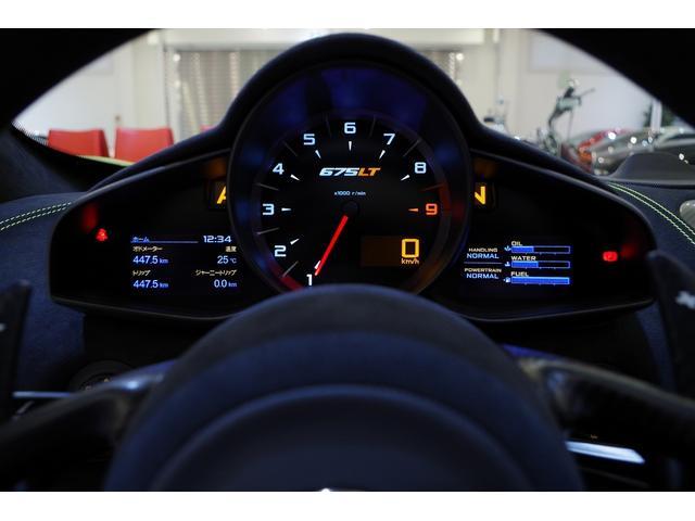 「マクラーレン」「マクラーレン 675LTスパイダー」「オープンカー」「群馬県」の中古車11