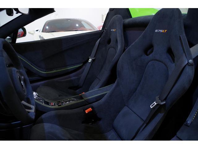 「マクラーレン」「マクラーレン 675LTスパイダー」「オープンカー」「群馬県」の中古車14