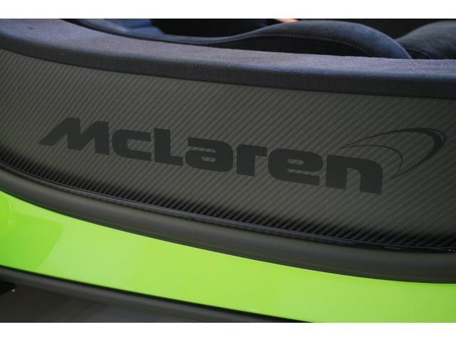 「マクラーレン」「マクラーレン 675LTスパイダー」「オープンカー」「群馬県」の中古車17