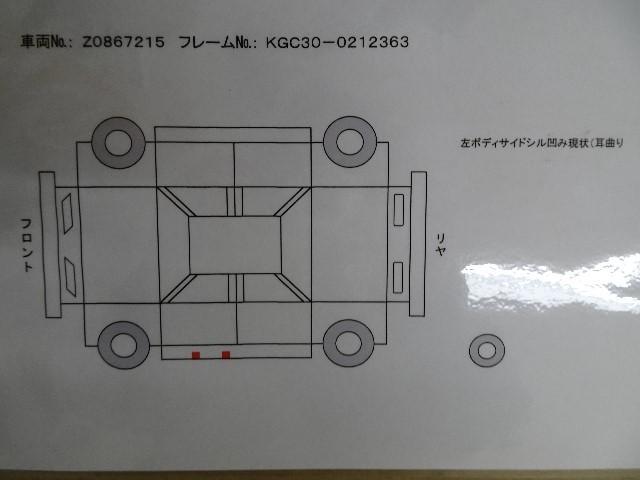 1.0X 純正CDチューナー キーレス ワンオーナー(15枚目)