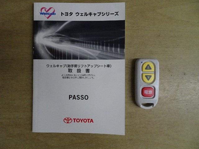 X Lパッケージ 助手席リフトA CDチューナー ETC付(10枚目)