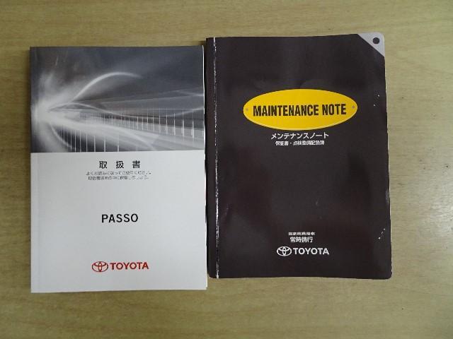 X Lパッケージ 助手席リフトA CDチューナー ETC付(17枚目)